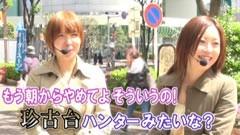 #92水瀬&りっきぃのロックオン埼玉県さいたま市編/動画