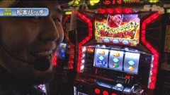 #242 S-1GRAND PRIX「16th Season」決勝戦後半/動画