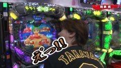#16 実戦塾2016/北斗無双/ルパン8/戦艦ヤマト/大海BLACK LIGHT/動画