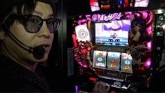 #490 極セレクション/麻雀物語3 役満乱舞の究極大戦/動画