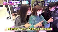 #330 ツキとスッポンぽん/スロ 七つの大罪/まどマギ2/動画