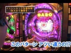 #4 ヒロシ・ヤングアワーCR牙狼魔戒閃騎鋼XX/動画