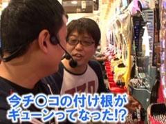 #60 ヒロシ・ヤングアワーCR北斗の拳5覇者/ミルキーマーチ/動画