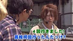 #113 ヒロシ・ヤングアワー/緑ドンVIVA2/動画
