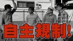 #117 ヒロシ・ヤングアワー/スーパー海物語IN沖縄3/動画