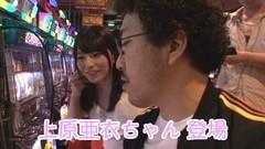 #41 ツキとスッポンぽん/パチスロ 沖ドキ!/動画