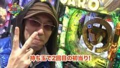 #81 ういち・ヒカルのパチンコ天国と地獄/ヱヴァ10/魔戒ノ花/動画