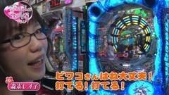 #2 生きる道再/ベルばら/ハナビ /ジャブジャブBEAT/動画