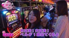 #9 生きる道再/ハーデス/強敵/動画