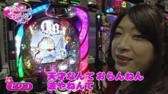 #14 生きる道再/クイブレ2 アルドラ/キンパル-DOT PULSAR-/動画