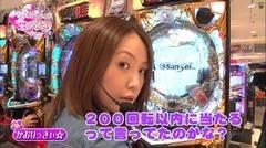 #21 生きる道再/フルスロットル/牙狼復刻/動画