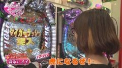 #49 生きる道再/花の慶次X/ タイガーマスク3/動画