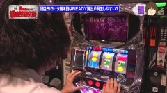 #394 極セレクション/パチスロ ディスクアップ/動画