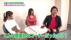 #228 ツキとスッポンぽん/HEY!鏡/動画
