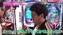 #270 ツキとスッポンぽん/うる星やつら/Pあの花/動画