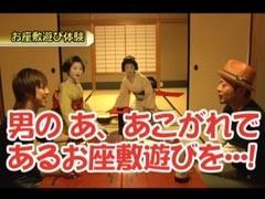 #165 嵐・梅屋のスロッターズ☆ジャーニー京都府★後編/動画