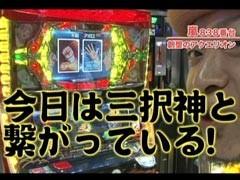 #168 嵐・梅屋のスロッターズ☆ジャーニー熊本県★前編/動画