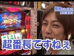 #176 嵐・梅屋のスロッターズ☆ジャーニー埼玉県★前編/動画