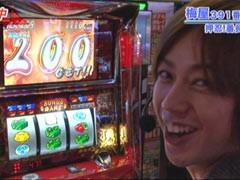 #182 嵐・梅屋のスロッターズ☆ジャーニー和歌山★前編/動画