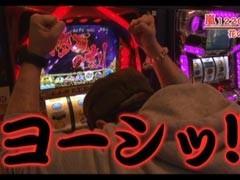 #193 嵐・梅屋のスロッターズ☆ジャーニー長崎★後編/動画