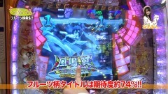#26 TryToYou/GANTZ EX/悪代官/シンフォギア/天龍/動画