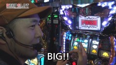 #2 Deepslot/パチスロ 蒼天の拳2/動画