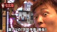 #14 パチンコ頂リーグ/秘密戦隊ゴレンジャー/AKB48/動画