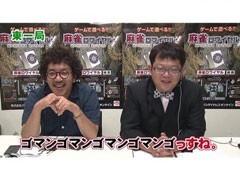 #55 沖と魚拓の麻雀ロワイヤル/動画