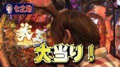 #49 パチンコ頂リーグ/北斗6拳王/CRコードギアス/CR牙狼金色/動画