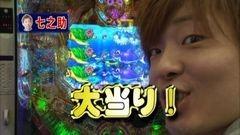 #51 パチンコ頂リーグ/牙狼金色になれXX/CR真・花の慶次L‐3K/動画