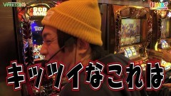 #401 打チくる!?/ハーデス 前編/動画