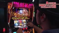 #547 嵐・梅屋のスロッターズ☆ジャーニー/熊本県★前編/動画