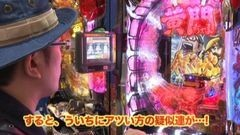 #59 ういち・ヒカルのパチンコ天国と地獄/CR牙狼金色/CRリング/動画