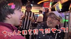 #4 マネ豚3/HEY!鏡/動画