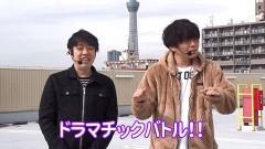 #8 パチバトS「シーズン8」/HEY!鏡/いろはに愛姫/沖ドキ!/動画