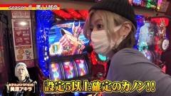 #11 パチバトS「シーズン8」/サンダーVライトニング/星矢 海皇/マイジャグIII/動画