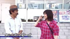 #2 パチバトS「シーズン4」/バジ絆/マイジャグラーIII/動画