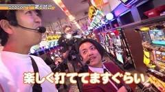 #8 パチバトS「シーズン7」/番長3/麻雀格闘倶楽部参/秘宝伝 眠りの塔/動画