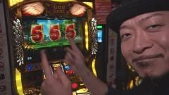 #48 らんなうぇい/ミリオンゴッド-神々の凱旋-/動画