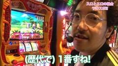 #21 ツキとスッポンぽん/やじきた道中記乙/動画