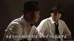 #15 嵐と松本/ぱちスロ テラフォーマーズ/動画