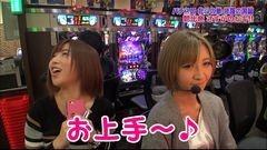 #121 ツキとスッポンぽん/パチスロ 北斗の拳 修羅の国篇/動画