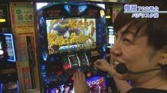 #466 嵐・梅屋のスロッターズ☆ジャーニー/栃木県★前編/動画