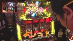 #7 全ツEX/押忍!サラリーマン番長/動画