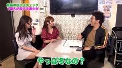 #260 ツキとスッポンぽん/モグモグ全国制覇/月下雷鳴/動画