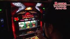 #552 嵐・梅屋のスロッターズ☆ジャーニー/愛知県★後編/動画
