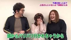 #289 ツキとスッポンぽん/ちゃま 神盛/エヴァ シト、新生/動画
