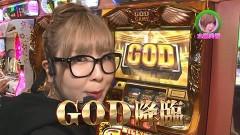 #258 ロックオン/慶次2 漆黒/P慶次〜蓮/凱旋/動画