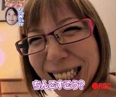 #29水瀬&りっきぃのロックオン未公開大放出!スペシャル総集編パート1/動画
