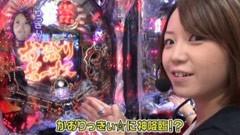 #102水瀬&りっきぃのロックオン/東京都北区編/動画